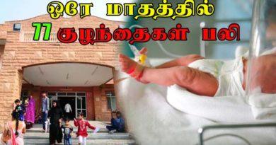 kota hospital 77 kids die in this month