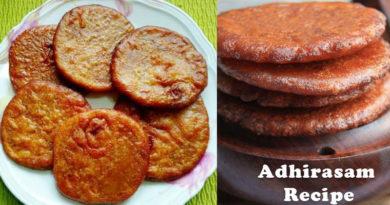 Adhirasam Recipe how to make Athirasam