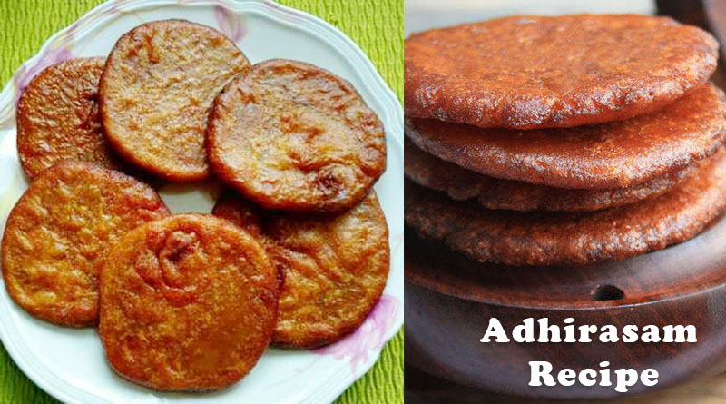 Adhirasam Recipe – How to make Athirasam | அதிரசம் செய்முறை