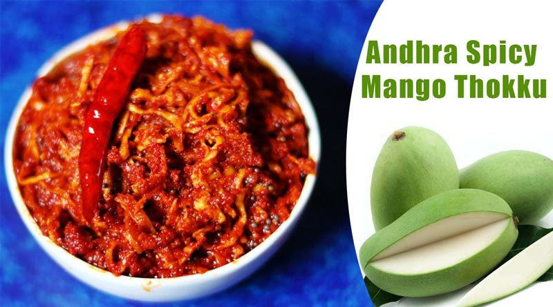 Andhra Spicy Mango Thokku-image