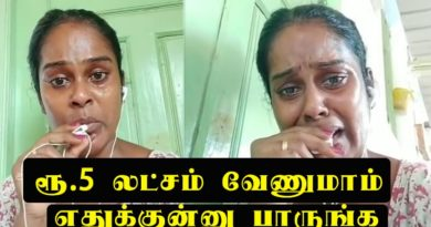 Rowdy Baby Surya emotional video asking 5 lakh