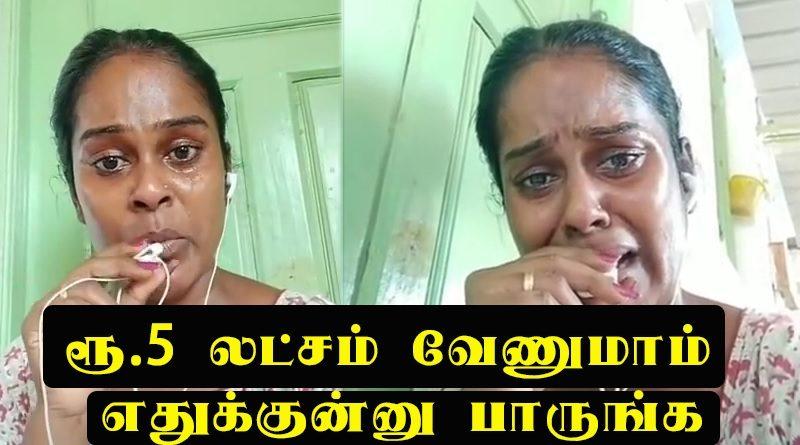 Rowdy Baby Surya emotional video asking 5 lakh
