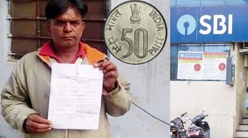 SBI bank issues notice for 50 paise refuses to deposit it