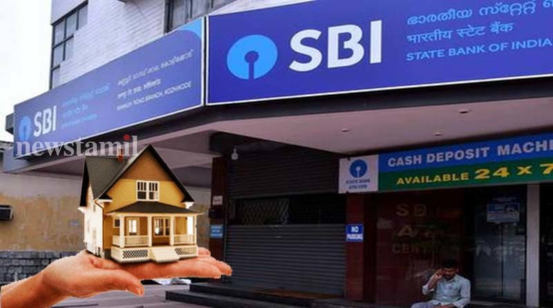 SBI home loan interest rate cut to 7.90% from 8.15%