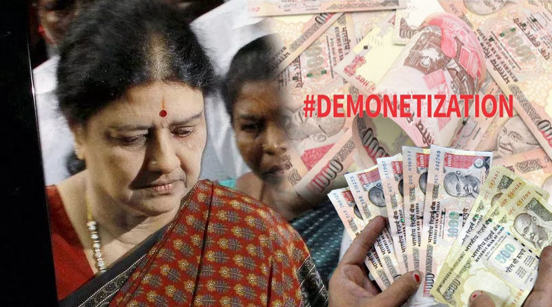 Sasikala gave 237 crore old 500 1000 notes loan to TN govt contractor