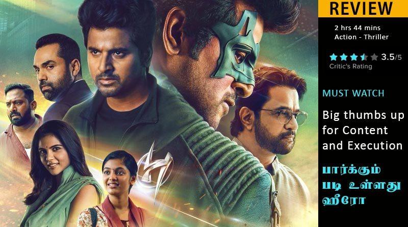 Sivakarthikeyan - hero movie review