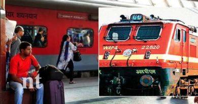 Train Ticket fare will increase from midnight