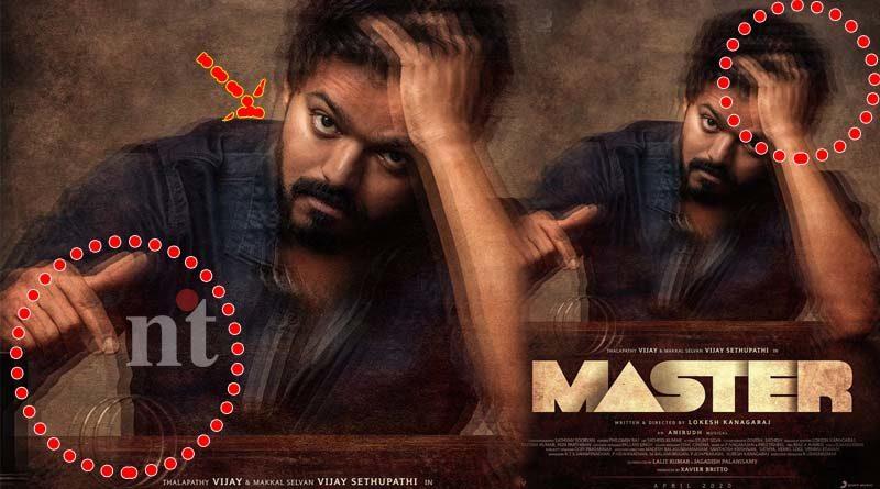 Vijay Master movie hidden details