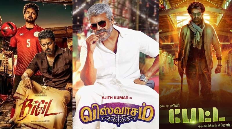 Vijay bigil trailer won Ajith viswasam and Rajinikanth petta movie trailer