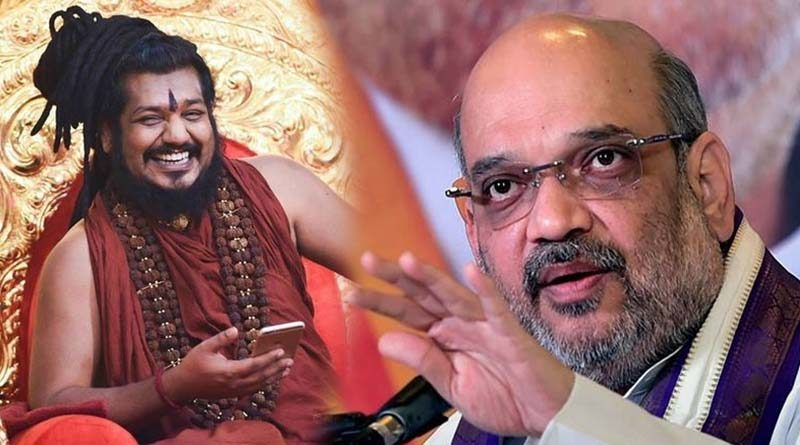 arrest nithyananda to investigate home affairs action