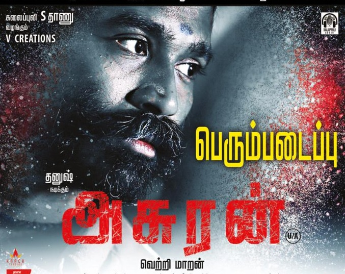 Asuran dhanush 2019 movie