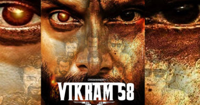 cobra is the title of vikram 58 movie