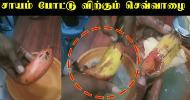 duplicate red banana in chennai market