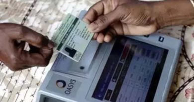 on january 15 one nation one ration card plan will execute