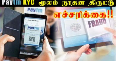 paytm KYC users warning for you