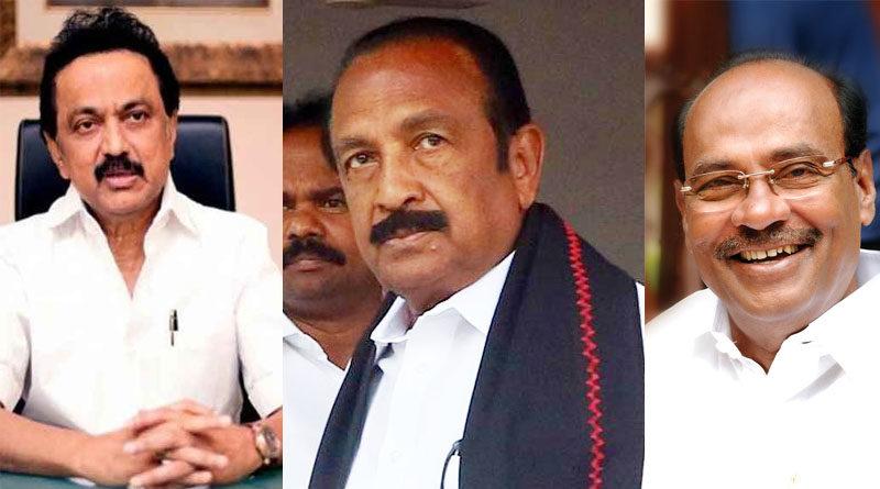 TN leader condemned regarding BJP periyar controversial tweet