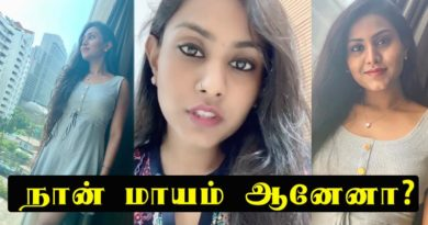 pushpavanam kuppusamys daughter missing complainT