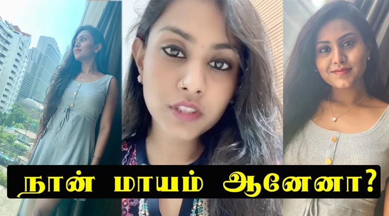 pushpavanam kuppusamys daughter missing complainT