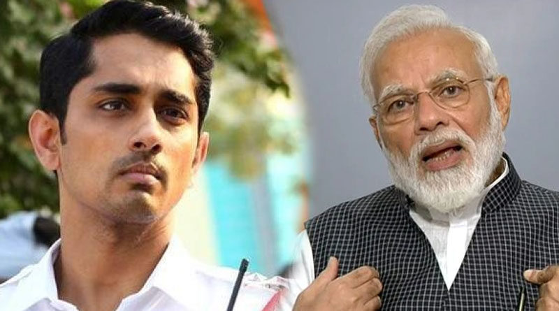 sidharth condemned bjp party activities and tweet to modi