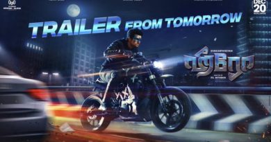 Sivakarthikeyan Hero Official Trailer