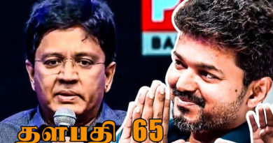 vijay join with sun pictures again