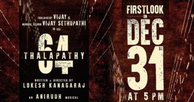 vijay thalapathy 64 title and first look