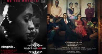will nenjam marapathillai finally hit the screens