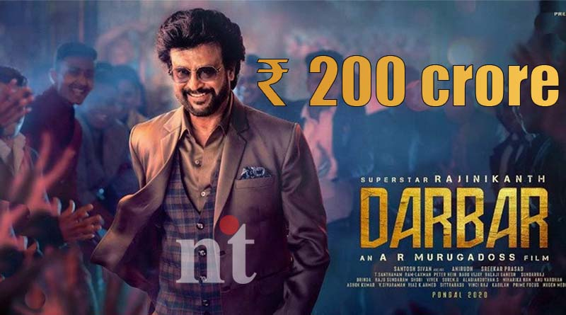 Darbar entered 200 crore club