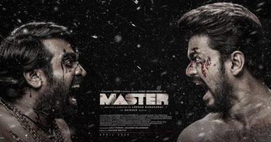 Master 3rd look poster - Vijay and Vijay sethupathi