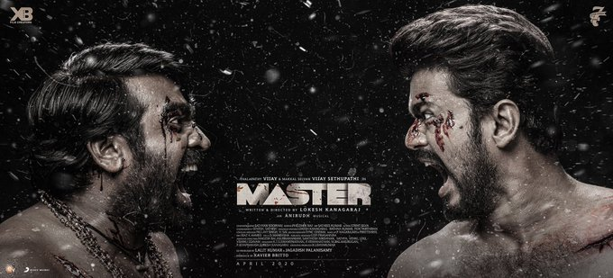 Master 3rd look poster - Vijay and Vijay sethupathi