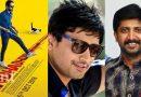 Prashanth in Tamil remake of Andhadhun mohan raja will direct