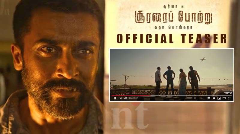 Soorarai Pottru - official-Teaser