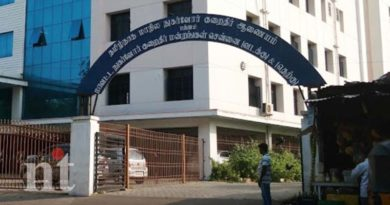 TNPSC Group 2A Exam scam