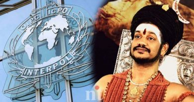 blue corner notice issued against nithiyananda