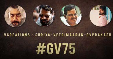 Suriya 40 movie - GV 75