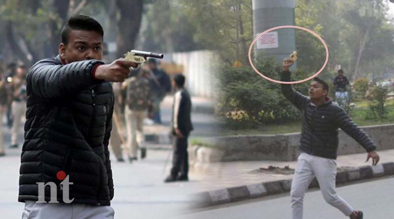 anti caa protest rally gunman fires in delhi
