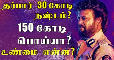 rajinikanth-Durbar movie 30 crore loss