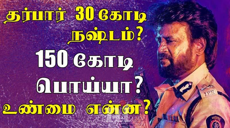 rajinikanth-Durbar movie 30 crore loss