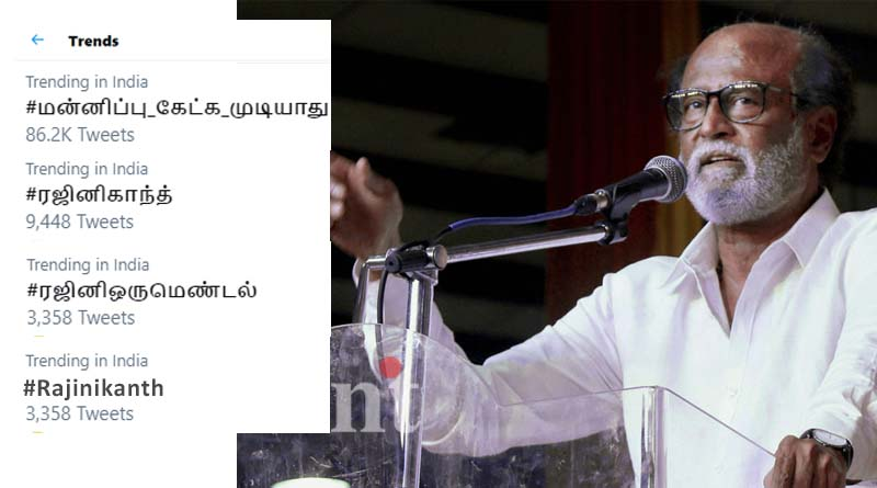 rajinikanth periyar issue