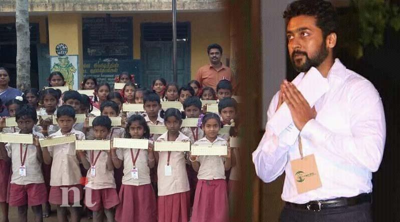 suriya speech at agaram foundation
