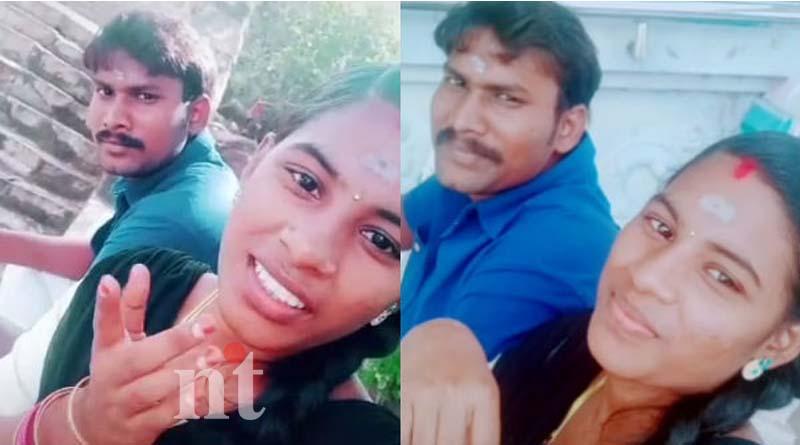 tik tok illigal relationship man arrested