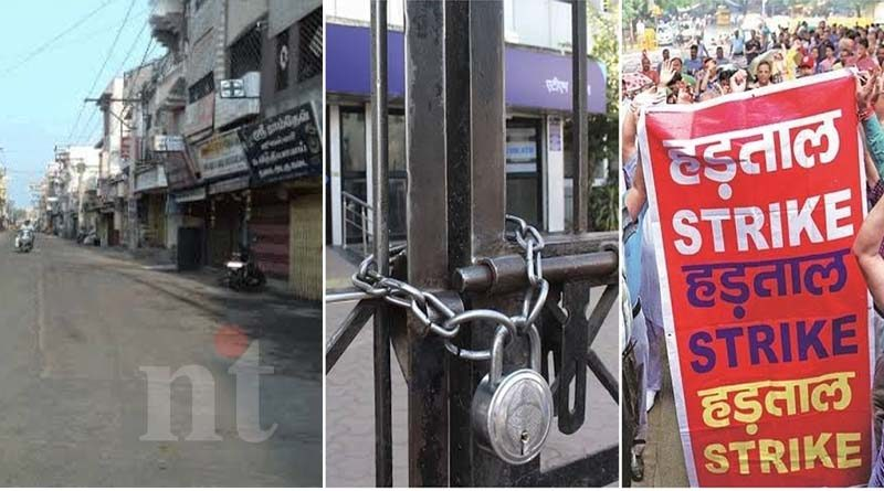 today all india strike Bharat Bandh 2020
