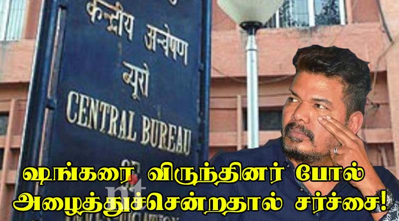 Controversy over Shankar being invited as guest