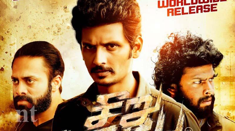 Seeru-movie-review