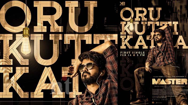 Vijay-Mater First Single track Oru kutti kathai sollatuma
