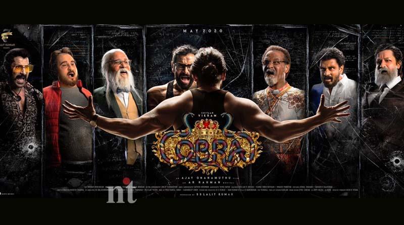 Vikram Cobra First Look Poster