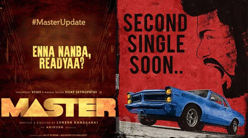 actor vijay Master 2 Single track - Fans in celebration