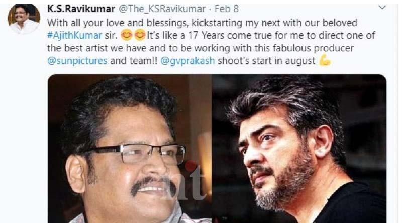 ajith 61 movie k s ravikumar clarifies