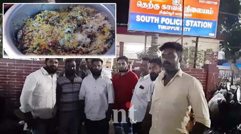 bjp rally asking security for biriyani vessel