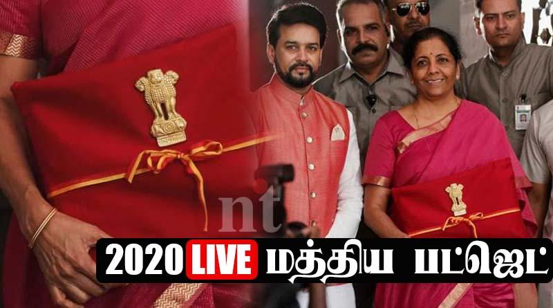 budget 2020 live updates